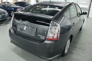 2009 Toyota Prius Pkg.#5 Kensington, Maryland 11