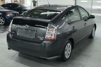 2009 Toyota Prius Pkg.#5 Kensington, Maryland 4