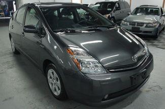 2009 Toyota Prius Pkg.#5 Kensington, Maryland 9