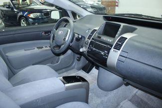 2009 Toyota Prius Pkg.#5 Kensington, Maryland 71