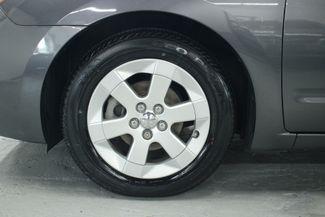 2009 Toyota Prius Pkg.#5 Kensington, Maryland 93