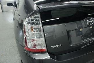 2009 Toyota Prius Pkg.#5 Kensington, Maryland 103