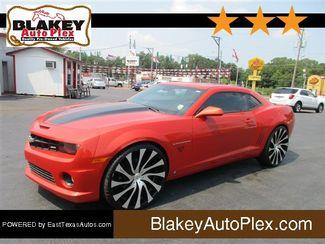 2010 Chevrolet Camaro @price | Bossier City, LA | Blakey Auto Plex-[ 2 ]