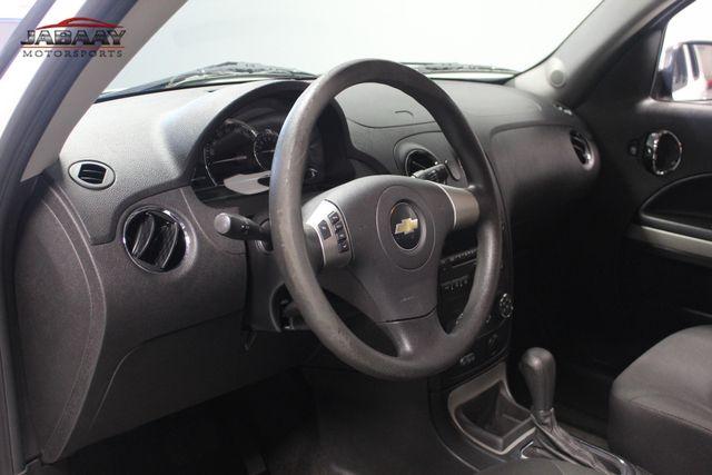 2010 Chevrolet HHR LT w/1LT Merrillville, Indiana 9