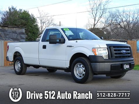 2010 Ford F150 Reg Cab in Austin, TX