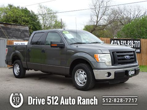 2010 Ford F150 SUPERCREW in Austin, TX