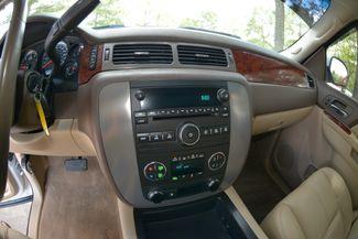 2010 GMC Sierra 1500 SLT Memphis, Tennessee 17