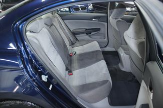 2010 Honda Accord LX Kensington, Maryland 39