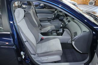 2010 Honda Accord LX Kensington, Maryland 50