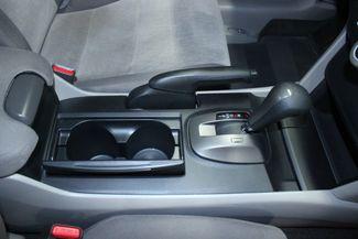 2010 Honda Accord LX Kensington, Maryland 62