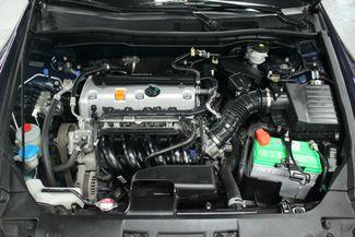 2010 Honda Accord LX Kensington, Maryland 85