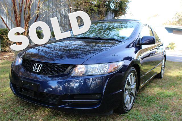 2010 Honda Civic EX   Charleston, SC   Charleston Auto Sales in Charleston SC
