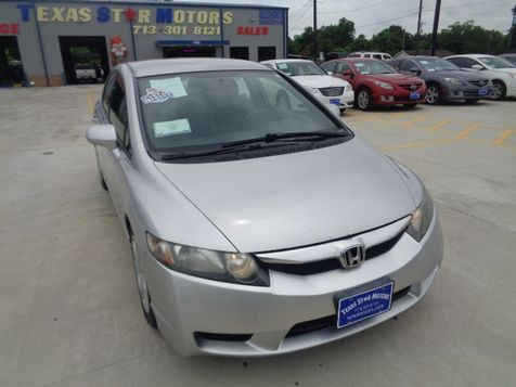 2010 Honda Civic LX in Houston