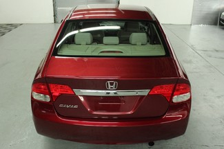 2010 Honda Civic LX Kensington, Maryland 3