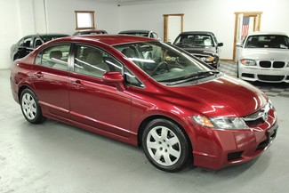 2010 Honda Civic LX Kensington, Maryland 7