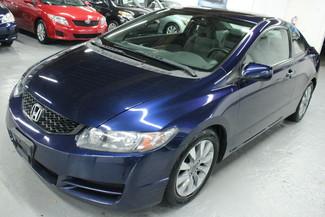 2010 Honda Civic EX Kensington, Maryland 10