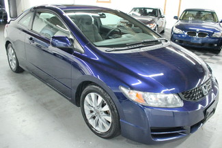 2010 Honda Civic EX Kensington, Maryland 11
