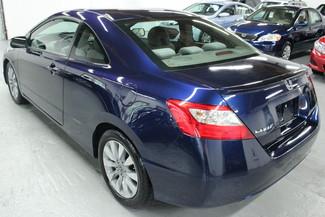 2010 Honda Civic EX Kensington, Maryland 12