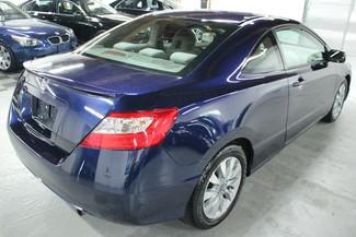 2010 Honda Civic EX Kensington, Maryland 13