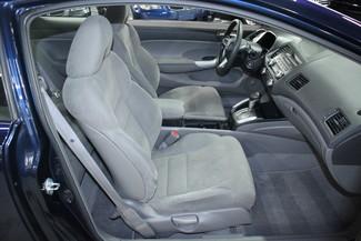 2010 Honda Civic EX Kensington, Maryland 45