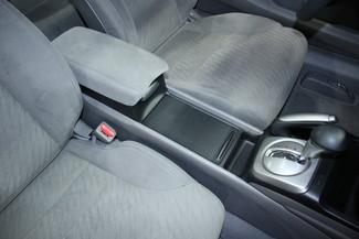 2010 Honda Civic EX Kensington, Maryland 53