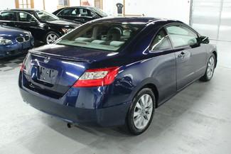2010 Honda Civic EX Kensington, Maryland 5