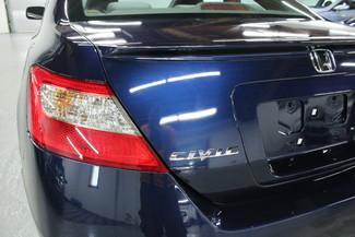 2010 Honda Civic EX Kensington, Maryland 94