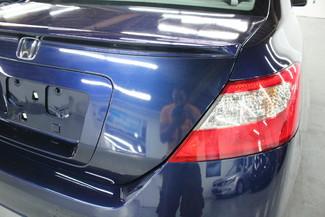 2010 Honda Civic EX Kensington, Maryland 95