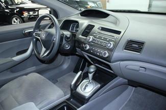 2010 Honda Civic EX Kensington, Maryland 61