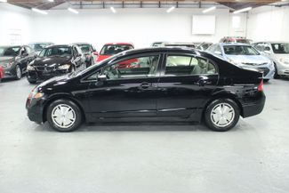 2010 Honda Civic Hybrid Kensington, Maryland 1