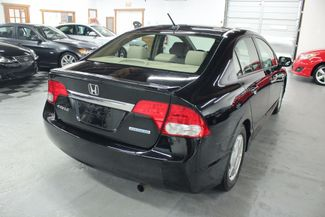 2010 Honda Civic Hybrid Kensington, Maryland 11