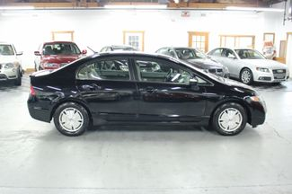 2010 Honda Civic Hybrid Kensington, Maryland 5