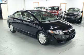 2010 Honda Civic Hybrid Kensington, Maryland 6