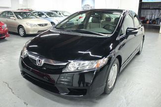2010 Honda Civic Hybrid Kensington, Maryland 8