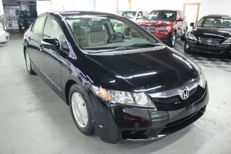 2010 Honda Civic Hybrid Kensington, Maryland 9