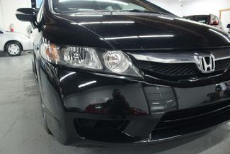 2010 Honda Civic Hybrid Kensington, Maryland 99