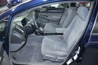 2010 Honda Civic LX Kensington, Maryland 17