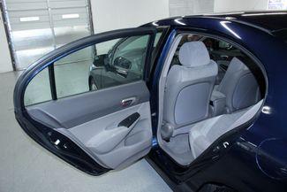 2010 Honda Civic LX Kensington, Maryland 25