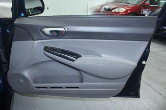 2010 Honda Civic LX Kensington, Maryland 48