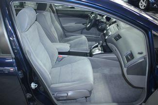 2010 Honda Civic LX Kensington, Maryland 50