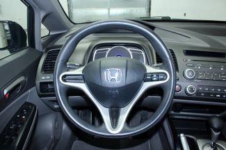2010 Honda Civic LX Kensington, Maryland 70