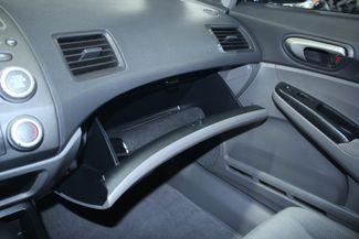2010 Honda Civic LX Kensington, Maryland 78