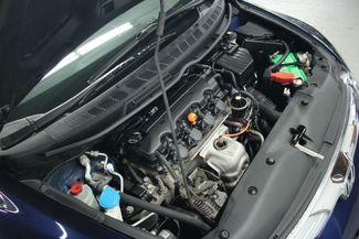 2010 Honda Civic LX Kensington, Maryland 84