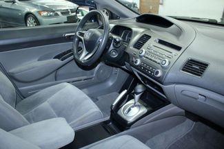 2010 Honda Civic LX Kensington, Maryland 67