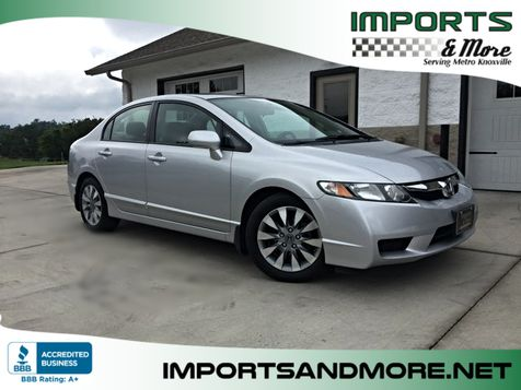 2010 Honda Civic EX in Lenoir City, TN
