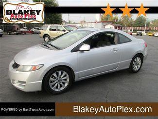 2010 Honda Civic @price | Bossier City, LA | Blakey Auto Plex-[ 2 ]