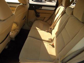 2010 Honda CR-V EX Manchester, NH 9