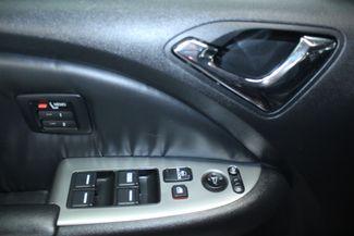 2010 Honda Odyssey Touring Kensington, Maryland 16
