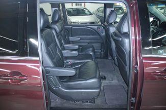 2010 Honda Odyssey Touring Kensington, Maryland 44