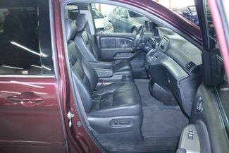 2010 Honda Odyssey Touring Kensington, Maryland 57